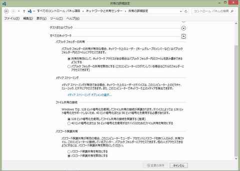 share2win8.jpg
