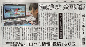 newspaper0930.jpg